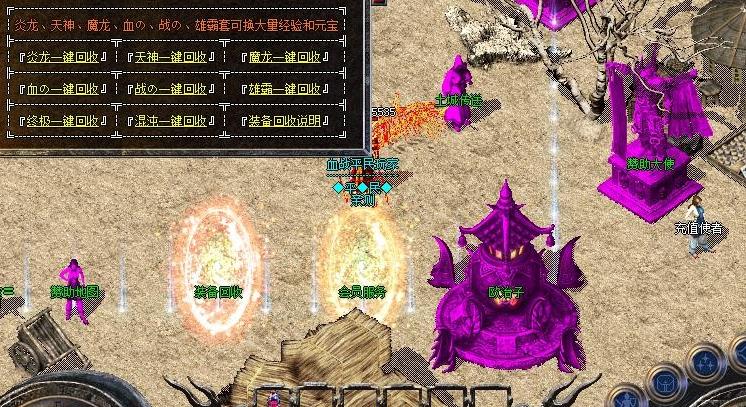 韩版V9.0血战中变独家版本库-镜像殿堂-盘古之地-轮回血路-盘古之地-会员之家